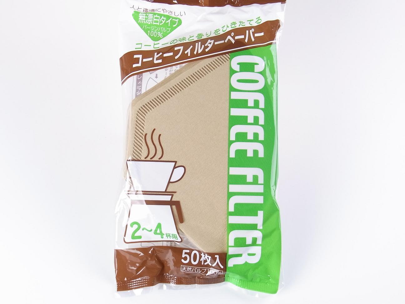 ● コーヒーフィルターL 無漂白 50枚入り 100円均一 100均一 100均 120点セット ☆【万天プラザ 100円ショップ+雑貨】
