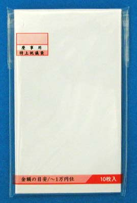 ● 五型のし袋 白 10枚入 100円均一 100均一 100均 120点セット ☆【万天プラザ 100円ショップ+雑貨】