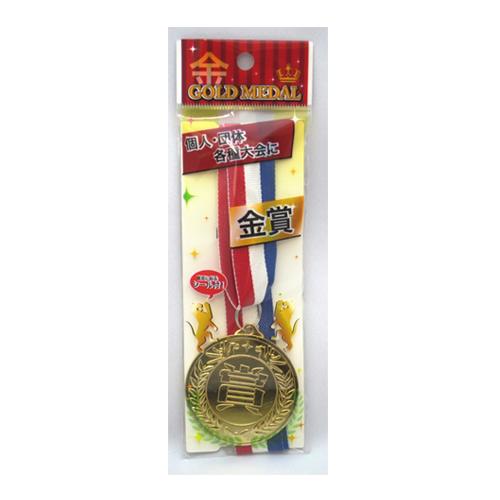 ● 金メダル 銀メダル 銅メダル  100円均一 100均一 100均 120点セット ☆【万天プラザ 100円ショップ+雑貨】