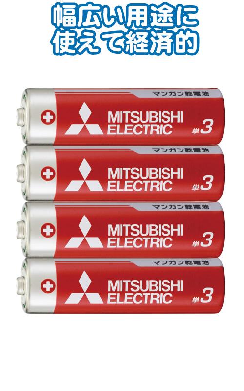 ● 三菱 赤マンガン乾電池 単3電池 4本入  100円均一 100均一 100均 100点セット ☆【万天プラザ 100円ショップ+雑貨】