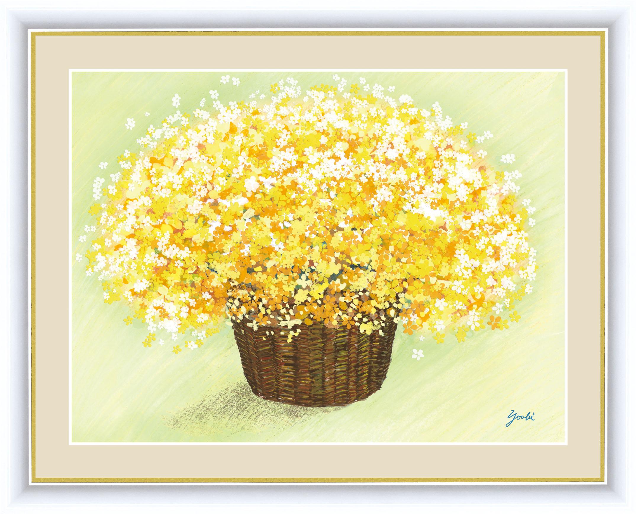 永遠に枯れることのない花の絵。鮮やかな色調がお部屋をパッと明るく彩ります。画面いっぱいに咲き誇る花たちが、いつまでもあふれんばかりの幸運を招き入れてくれることでしょう。 しあわせのブーケ 額 明るいイエローのブーケ 52×42cm 洋美/ようび 現代作家インテリアアート アート額絵 G4-AB059 F6サイズ 33232