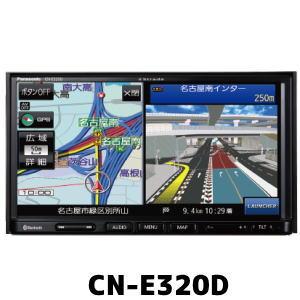 【エントリーP3 マイカー割】Panasonic・CN-E320D・7V型/BLUETOOTH/ワンセグ・パナソニック