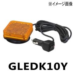 【エントリーP3 マイカー割】小糸製作所 角型警光灯 K型マグネットタイプ警光灯・回転灯・LED