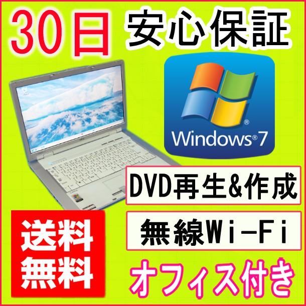 有有二手的新货小型无线LAN适配器的二手的笔记本电脑NEC LaVie LL550/G AMD Sempron(TM)3200+1.6GHz/PC2-4200 2GB/HDD 100GB/DVD多开车兜风/Windows7 Home Premium导入/恢复CD、OFFICE2013