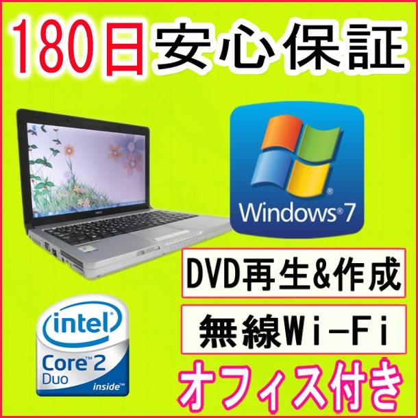 能在有二手的个人电脑二手货笔记本电脑NEC VersaPro VM-6 Core2Duo U9300 1.20GHz/PC3-8500 2GB/HDD 80GB/DVD多开车兜风/无线LAN内置/Windows7 Home Premium导入/恢复CD、OFFICE2013的二手的Windows10升级