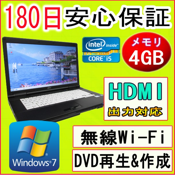 有二手的个人电脑二手货笔记本电脑个人电脑第2代Core i5处理器富士通LIFEBOOK A561/C Core i5-2520 2.50GHz/4GB/HDD 250GB/无线电/DVD多开车兜风/Windows7 Professional导入/恢复领域、OFFICE2013的二手的PC二手货