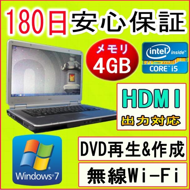 中古的個人電腦中古筆記型電腦個人電腦NEC VersaPro J VD-B Core i5 4GB存儲器HDD 320GB無線電DVD多15.6英寸寬大的大畫面液晶Windows7中古個人電腦個人電腦KingosftOffice在的(2013)中古的個人電腦筆記本中古PC中古
