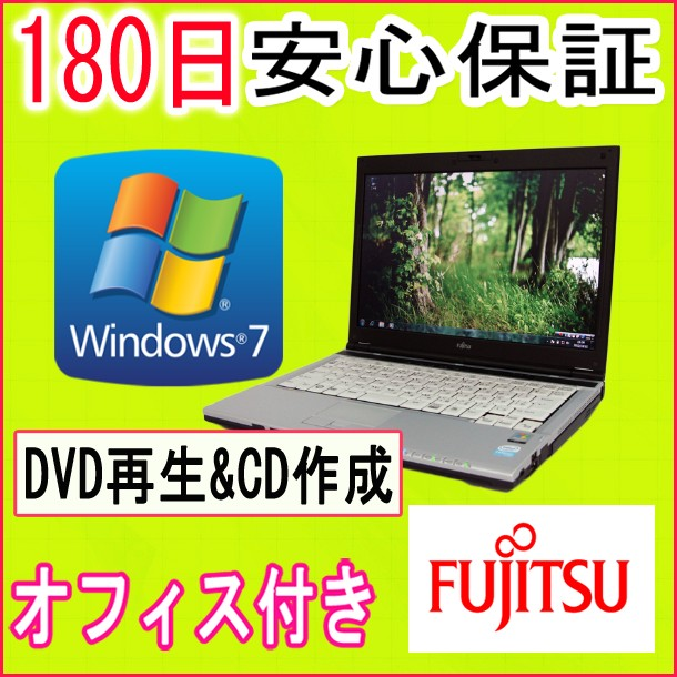 ★ owned laptop ★ FUJITSU LifeBook FMV-S8360 CeleronM 540 1.86 GHz/PC2-5300 1GB/HDD 80GB/DVD combo drive /Windows7 Home Premium SP1 32-bit / recovery CD OFFICE with!
