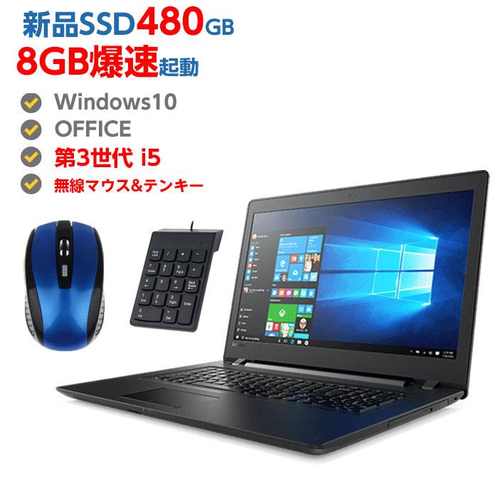 【Windows10】ノートPCでシンプル機能でオススメはありますか?(新品)