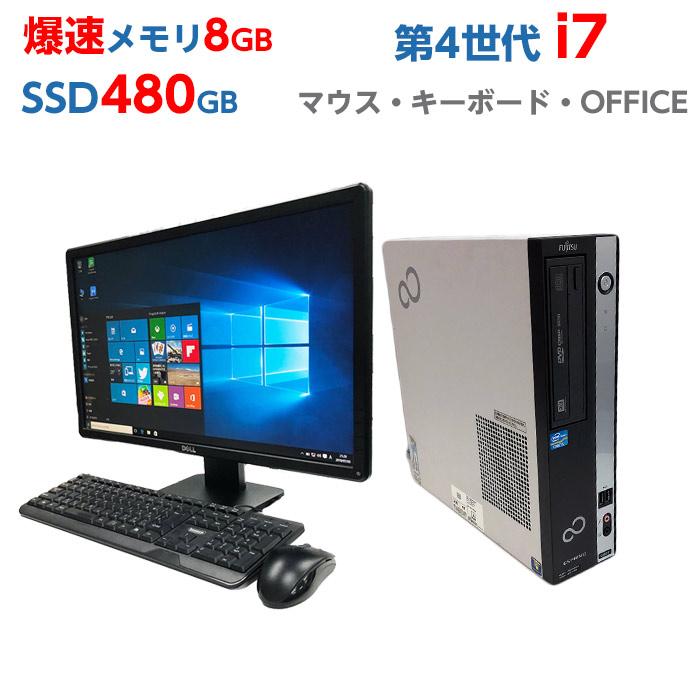 第4世代 Corei7モデル提供 新品SSD 480GB搭載 Office無料プレゼント 新作多数 Windows10搭載 マウスキーボード付き 贈り物 DVD再生 書込み ポイント10倍 中古パソコン デスクトップ Windows10 DVDマルチ 超~高速SSD搭載 メモリ おまかせ 480GB マウス OFFICE付 本体 Corei7 64ビット キーボード付き 8GB 23型液晶付き