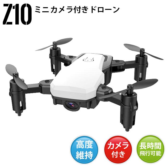 初心者にも操作がしやすいカメラ付きミニドローン ワンキーで離陸着陸が可能 WiFiカメラでリアルタイムな映像をスマホで確認できます ドローン カメラ付き 初心者 向け モデル着用&注目アイテム 小型 入門 バッテリー 折り畳み 送料無料 新作からSALEアイテム等お得な商品 満載 スマホ 200g以下 空撮 ラジコン カメラ トイドローン