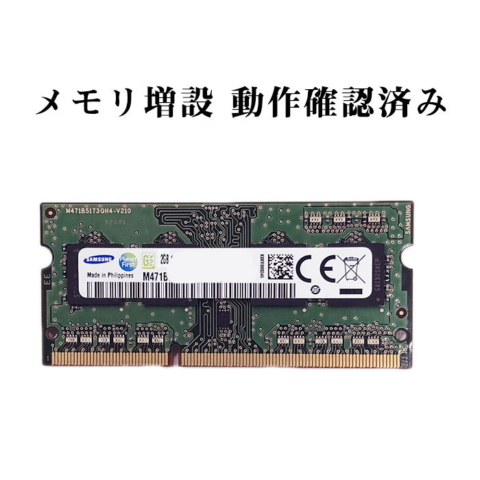 4X8GB Memory RAM Compatible with Lenovo ThinkServer RD440 DDR3 B120 32GB