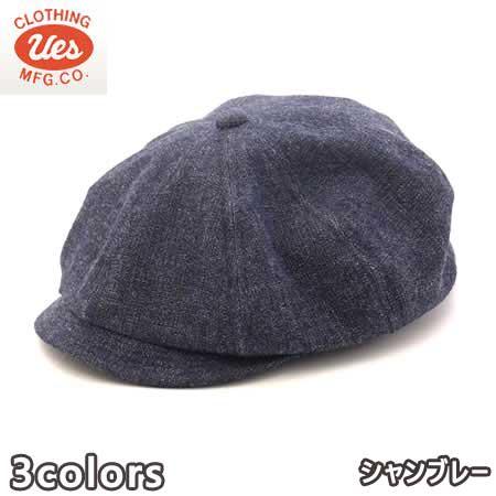 ウエス UES 822153 キャスケット 帽子 HAT シャンブレー デニム お買い得 奉呈 CAP