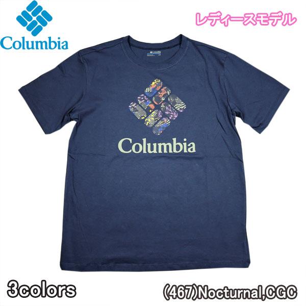 メール便対応商品 クリックポスト コロンビア 値引き Columbia 発売モデル レディースモデル コロンビアパークリラックスド AR2373 Tシャツ