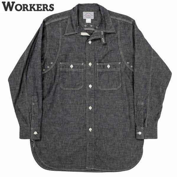 ワーカーズ WORKERS シャンブレーシャツ MFG 高品質 Shirt 購買 CHAMBRAY ビンテージ クラシック BLACK