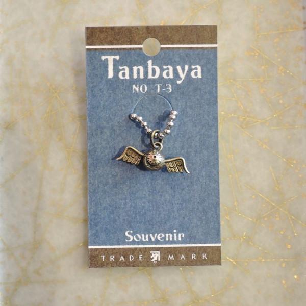 使い方はあなた次第 贈り物 ROAD TANBAYA T-3 Flying eye チャーム メール便対応商品 チェーン 当店一番人気 クリックポスト ball