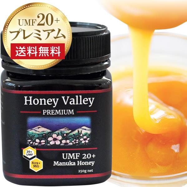 蜂蜜 コロナ