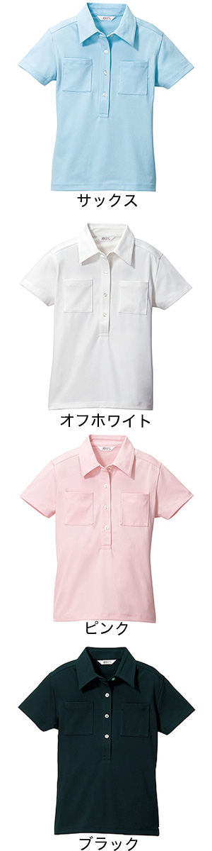 レディース 形態安定 吸汗速乾 透け防止 5号サイズ LADIES メーカー公式ショップ 半袖ベーシックニットシャツ 国内在庫