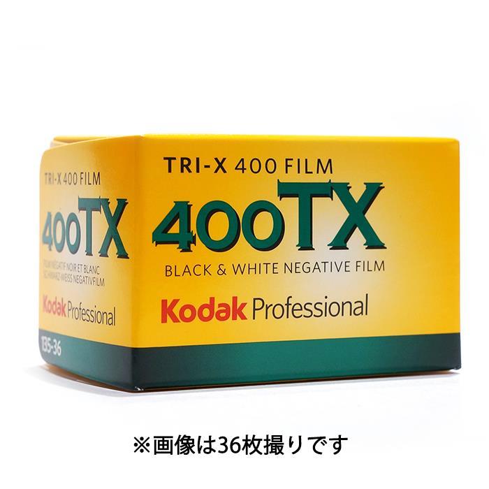 代引き手数料無料 《新品アクセサリー》 ●日本正規品● Kodak コダック TRI-X 現品 KK9N0D18P 24枚撮り 135 400