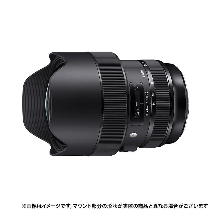 《新品》SIGMA (シグマ) A 14-24mm F2.8 DG HSM(シグマ用)[ Lens | 交換レンズ ]【KK9N0D18P】