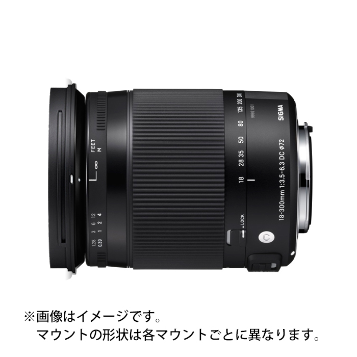 《新品》 SIGMA(シグマ) C 18-300mm F3.5-6.3 DC MACRO HSM(ソニーα用)[ Lens   交換レンズ ]【KK9N0D18P】