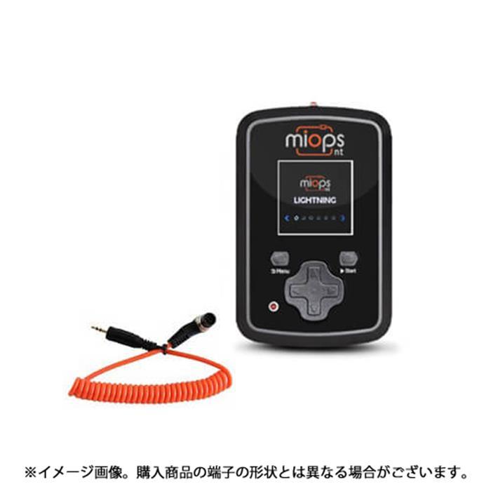 《新品アクセサリー》 Miops(マイオップス) NT FUJIFILM F1接続ケーブルキット MIOPS-NT-F1〔メーカー取寄品〕【KK9N0D18P】