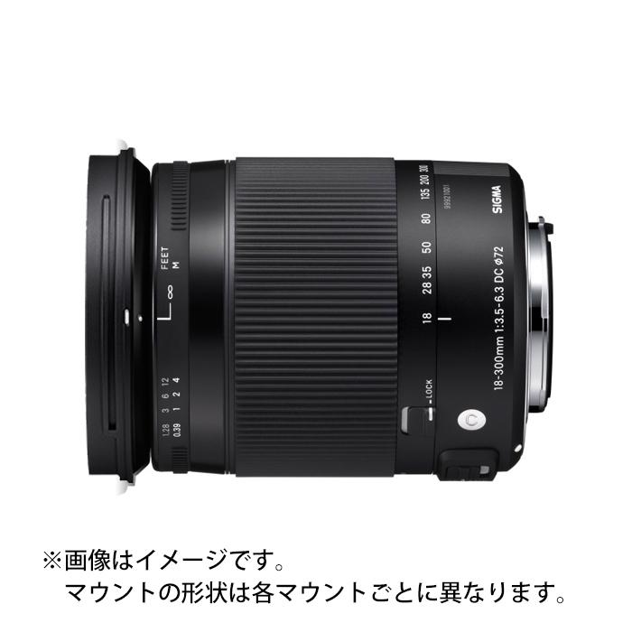 《新品》 SIGMA(シグマ) C 18-300mm F3.5-6.3 DC MACRO OS HSM(キヤノン用)[ Lens | 交換レンズ ]【KK9N0D18P】