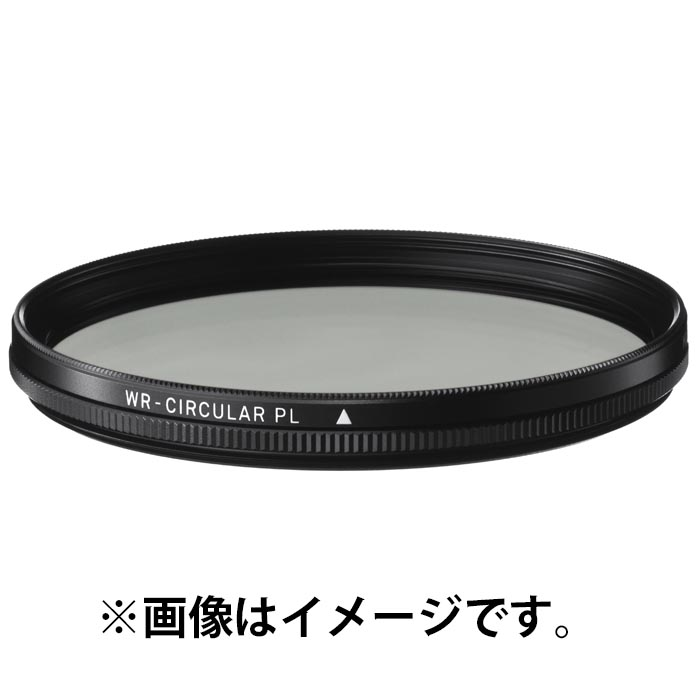 《新品アクセサリー》 SIGMA(シグマ) WR CIRCULAR PL 52mm〔メーカー取寄品〕【KK9N0D18P】