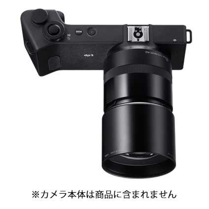 《新品》 SIGMA (シグマ) コンバージョンレンズ FT-1201【KK9N0D18P】