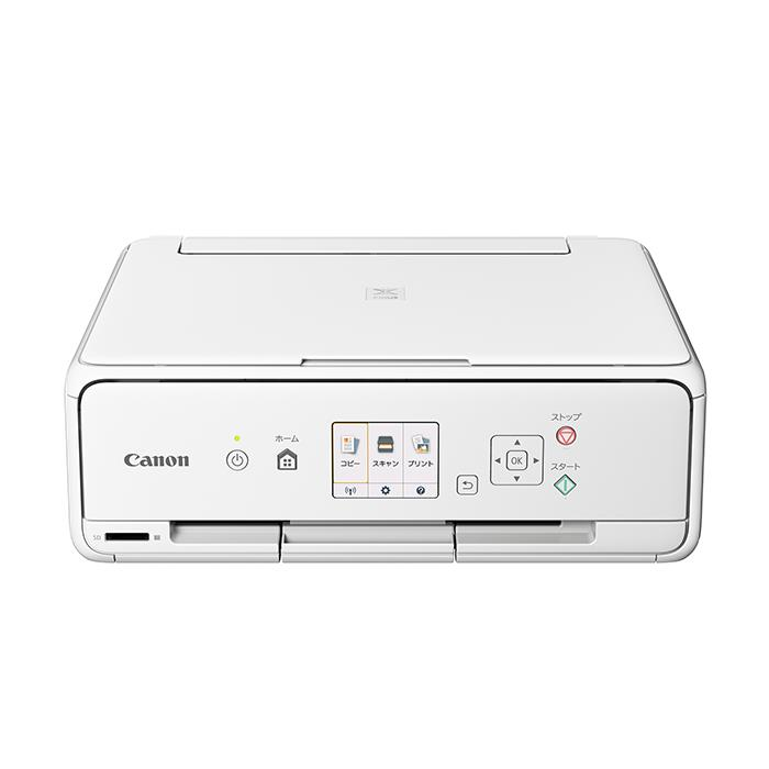 《新品》 Canon (キヤノン) PIXUS TS5030S ホワイト 【KK9N0D18P】