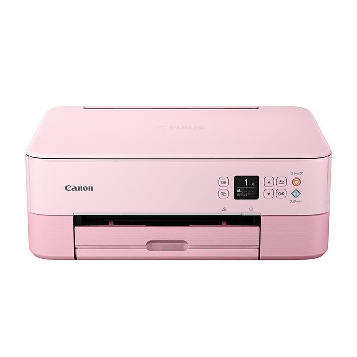 《新品》 Canon (キヤノン) PIXUS TS5330 ピンク【KK9N0D18P】