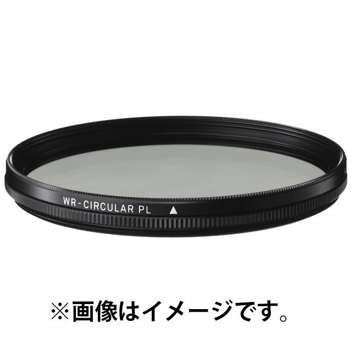 《新品アクセサリー》 SIGMA(シグマ) WR CIRCULAR PL 77mm【KK9N0D18P】