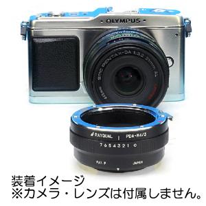 《新品アクセサリー》 RAYQUAL マウントアダプター ペンタックスK(DA)レンズ/マイクロフォーサーズボディ用 絞りリング付〔メーカー取寄品〕【KK9N0D18P】