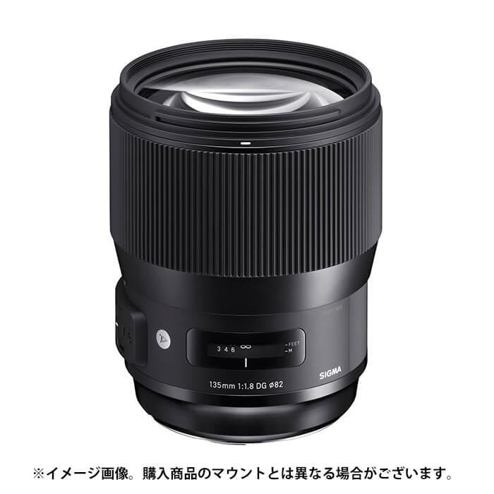 《新品》 SIGMA (シグマ) A 135mm F1.8 DG HSM (キヤノン用) [ Lens | 交換レンズ ]【KK9N0D18P】