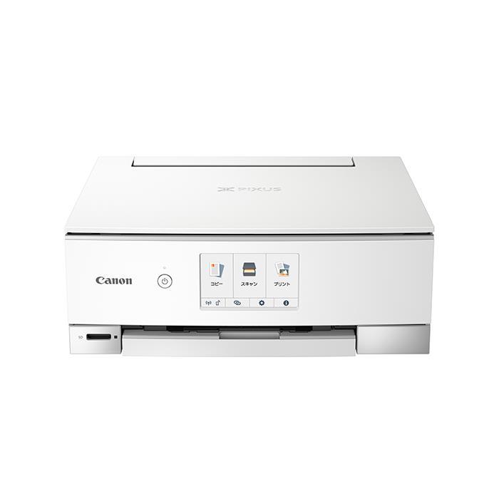 《新品》 Canon (キヤノン) PIXUS TS8230 ホワイト【¥2,000-キャッシュバック対象】【KK9N0D18P】
