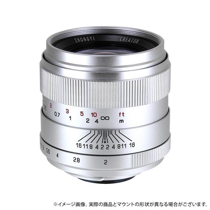 《新品》ZHONG YI OPTICAL CREATOR 35mm F2 (ニコン用) シルバー[ Lens | 交換レンズ ] 【KK9N0D18P】