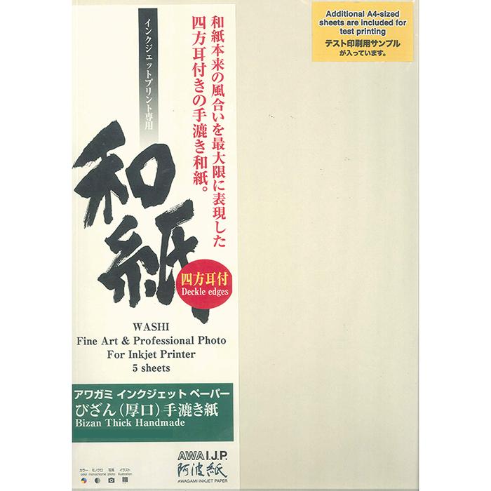 《新品アクセサリー》 Awagami Factory(アワガミファクトリー) アワガミ・インクジェットペーパー びざん 中厚口 200g/m2 approx. 0.48mm A2 5枚入 手漉き紙 四方耳付【KK9N0D18P】〔メーカー取寄品〕
