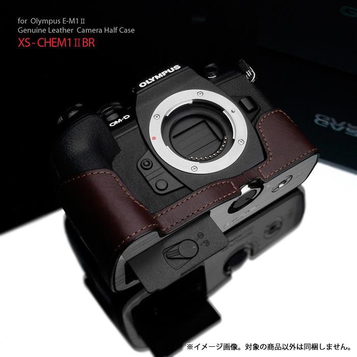 《新品アクセサリー》 GARIZ (ゲリズ) オリンパス OM-D E-M1 Mark2用ケース XS-CHEM1IIBR ブラウン【KK9N0D18P】