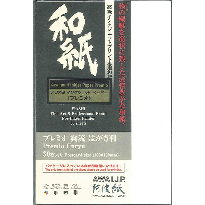 《新品アクセサリー》 Awagami Factory(アワガミファクトリー) アワガミ・インクジェットペーパー プレミオ 雲流(うんりゅう) 165g/m2 0.31mm A1 10枚入【KK9N0D18P】〔メーカー取寄品〕