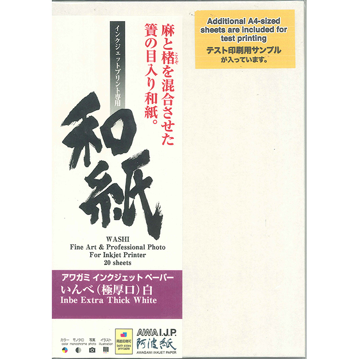 《新品アクセサリー》 Awagami Factory(アワガミファクトリー) アワガミ・インクジェットペーパー 忌部(いんべ) 厚口 125g/m2 0.23mm 1118mm×15M 1本 白【KK9N0D18P】〔メーカー取寄品〕