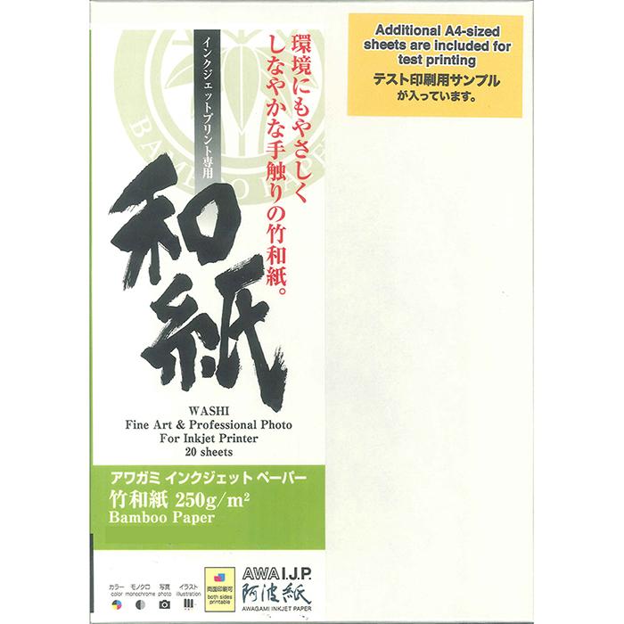 《新品アクセサリー》 Awagami Factory(アワガミファクトリー) アワガミ・インクジェットペーパー 竹和紙(たけわし) 170g/m2 0.35mm 610mm×15M 1本【KK9N0D18P】〔メーカー取寄品〕