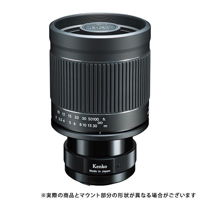 《新品》 Kenko (ケンコー) ミラーレンズ 400mm F8 N II (EOS M用) [ Lens | 交換レンズ ]〔メーカー取寄品〕【KK9N0D18P】