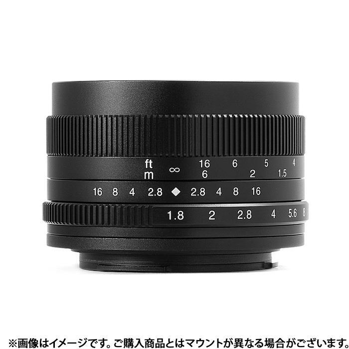 《新品》七工匠 (しちこうしょう) 7artisans 50mm F1.8 (フジフイルムX用) ブラック[ Lens | 交換レンズ ]【KK9N0D18P】