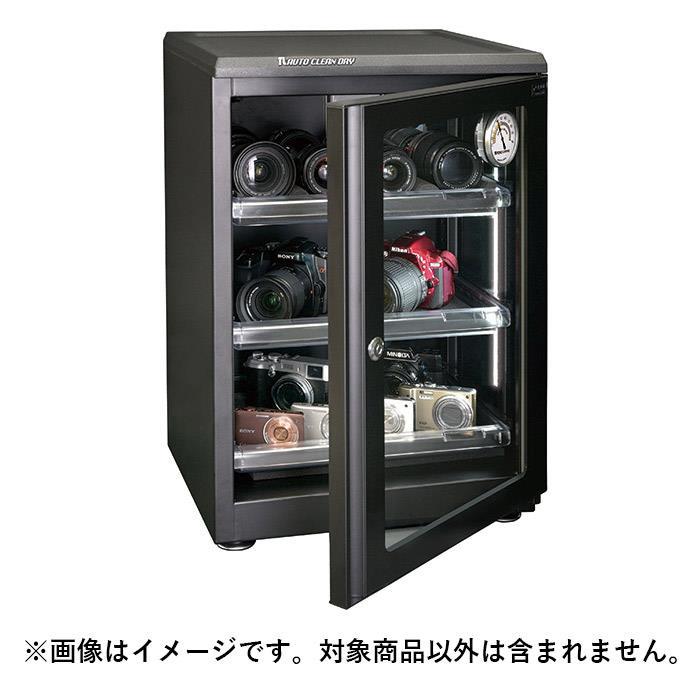 《新品アクセサリー》 東洋リビング オートクリーンドライ ED-80CATP2 ブラック※メーカーからの配送となります。~送料無料~【KK9N0D18P】