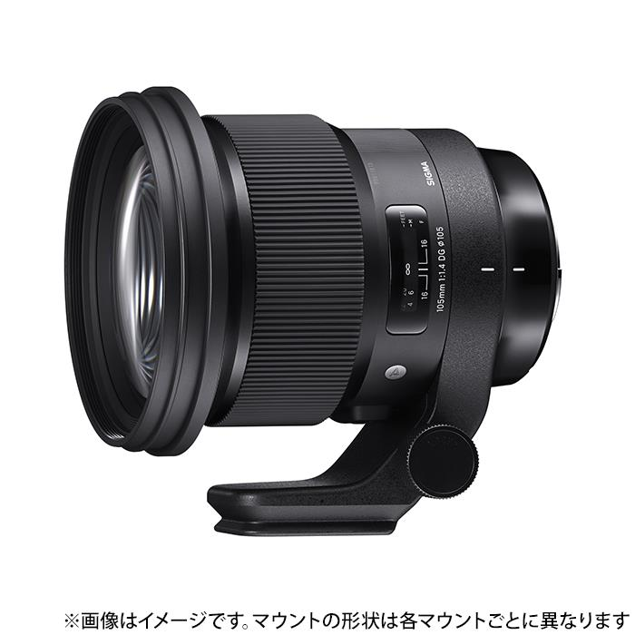 《新品》SIGMA (シグマ) A 105mm F1.4 DG HSM(キヤノン用)【KK9N0D18P】