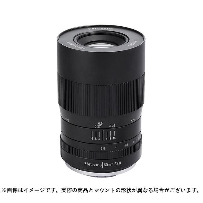 《新品》七工匠 (しちこうしょう) 7artisans 60mm F2.8 Macro(フジフイルムX用)[ Lens | 交換レンズ ]【KK9N0D18P】