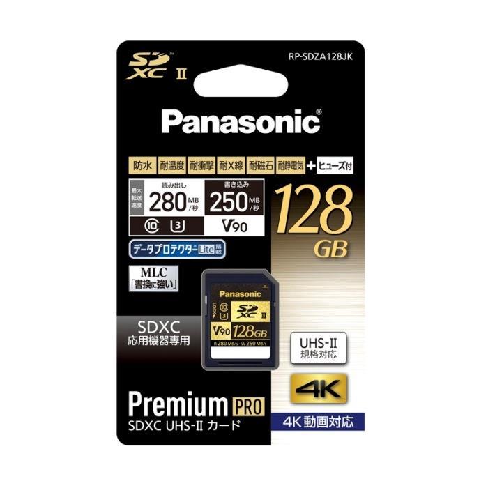 《新品アクセサリー》 Panasonic(パナソニック) SDXC UHS-II メモリーカード 128GB RP-SDZA128JK【KK9N0D18P】