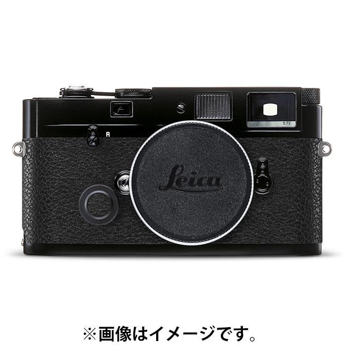 《新品》 Leica(ライカ) MP 0.72ボディ (ブラックペイント)〔メーカー取寄品〕【KK9N0D18P】