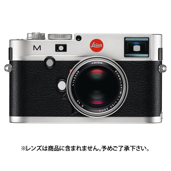 【あす楽】《新品》 Leica M (Typ240) ボディ シルバークローム[ デジタル一眼カメラ | デジタルカメラ ]【KK9N0D18P】