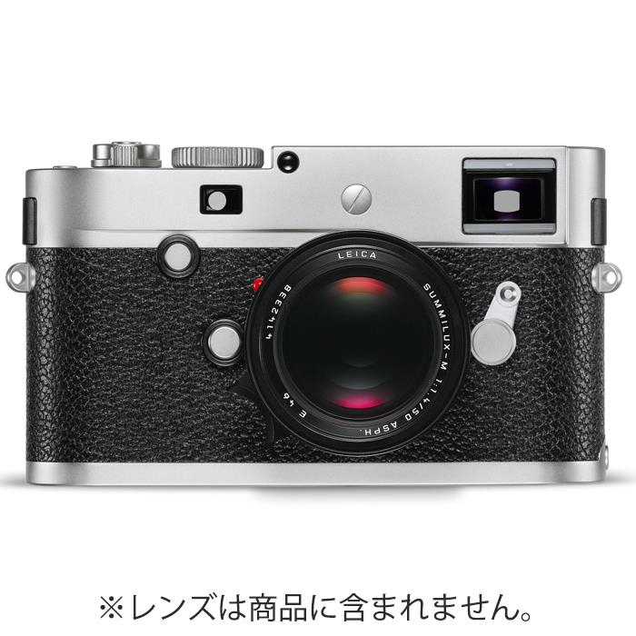 【あす楽】《新品》 Leica M-P(Typ240) シルバークローム [ デジタル一眼カメラ | デジタルカメラ ]【アルティザン&アーティストボディケースプレゼント】【KK9N0D18P】
